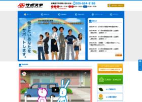 J-saposute.jp thumbnail