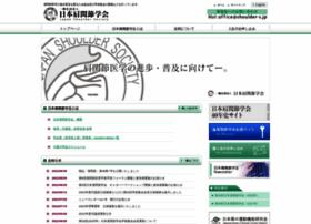 J-shoulder-s.jp thumbnail