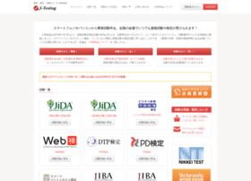 J-testing.jp thumbnail