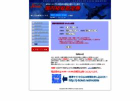 J-ticket.net thumbnail