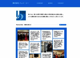 J-two.co.jp thumbnail