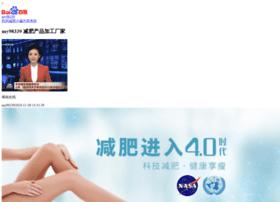 J16.com.cn thumbnail