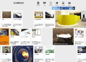 J2complex.co.jp thumbnail