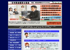 J2t.jp thumbnail
