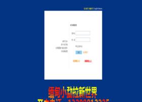 J72391.cn thumbnail