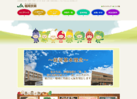 Ja-kei.or.jp thumbnail