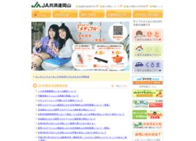 Ja-kyosai-okayama.jp thumbnail