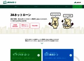 Ja-netloan.jp thumbnail