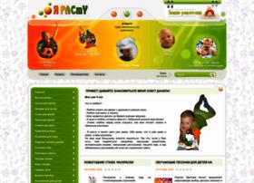 Ja-rastu.ru thumbnail