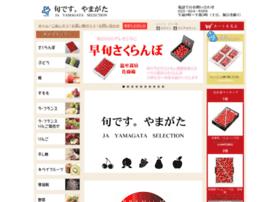 Ja-yamagata.net thumbnail