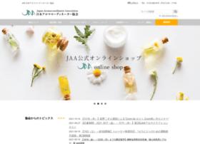 Jaa-aroma.or.jp thumbnail