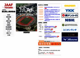 Jaaf-toyama.net thumbnail