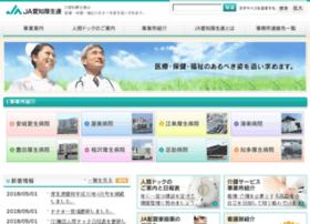 Jaaikosei.or.jp thumbnail