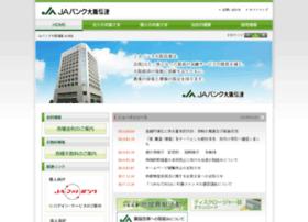Jabankosaka.or.jp thumbnail