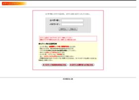 Jabk.infobank.co.jp thumbnail