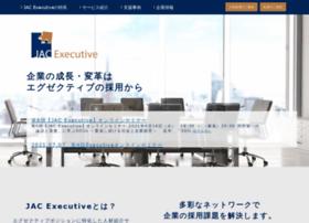 Jac-executive.jp thumbnail