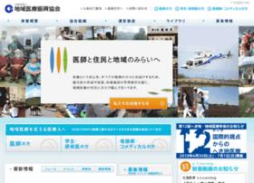 Jadecom.or.jp thumbnail