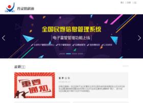 Jadlsoft.com.cn thumbnail