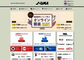 Jadma.or.jp thumbnail