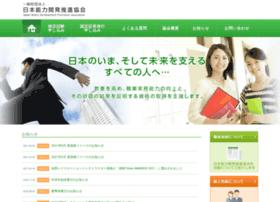 Jadp-society.or.jp thumbnail
