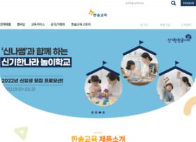 Jaeminara.co.kr thumbnail