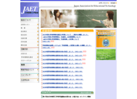 Jaet.jp thumbnail