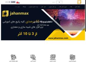 Jahanmax.ir thumbnail