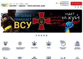 Jahseeds.com.ua thumbnail