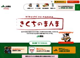 Jakikuchi.jp thumbnail