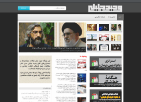 Jalili-vahid.ir thumbnail