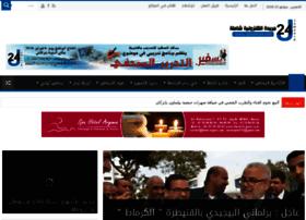 Jamahir24.info thumbnail