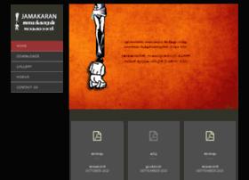 Jamakaran.com thumbnail