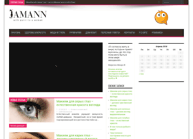 Jamann-world.ru thumbnail