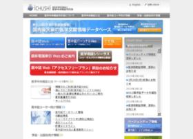 Jamas.gr.jp thumbnail