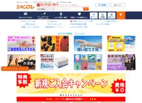 Jamble.co.jp thumbnail