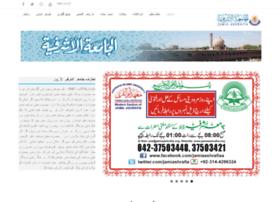 Jamiaashrafia.org thumbnail