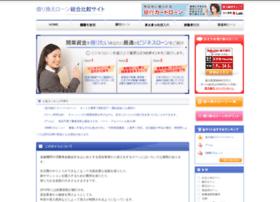 Jampixy.jp thumbnail
