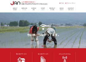 Jan.jp thumbnail