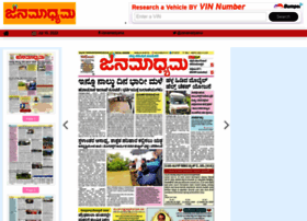Janamadhyama.news thumbnail