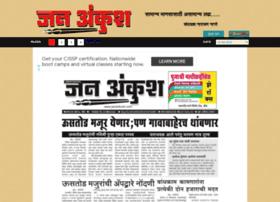 Janankush.com thumbnail