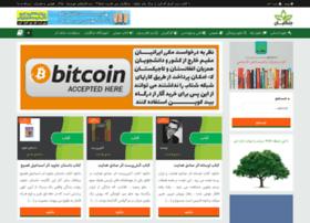 Jangalban.net thumbnail