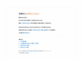 Jangjisoo.cn thumbnail
