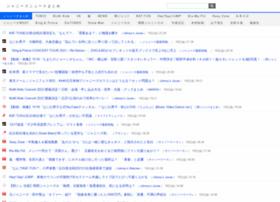 Janifan.jp thumbnail