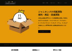 Janiking.jp thumbnail