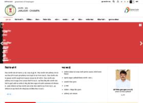 Janjgir-champa.gov.in thumbnail