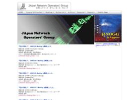 Janog.gr.jp thumbnail