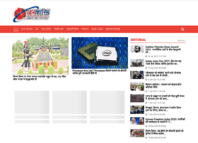 Janshakti.co.in thumbnail