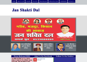 Janshaktidal.com thumbnail
