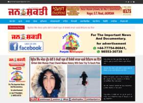 Janshaktinews.com thumbnail