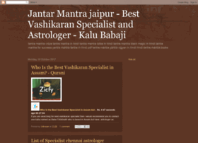 Jantar-mantara.blogspot.in thumbnail